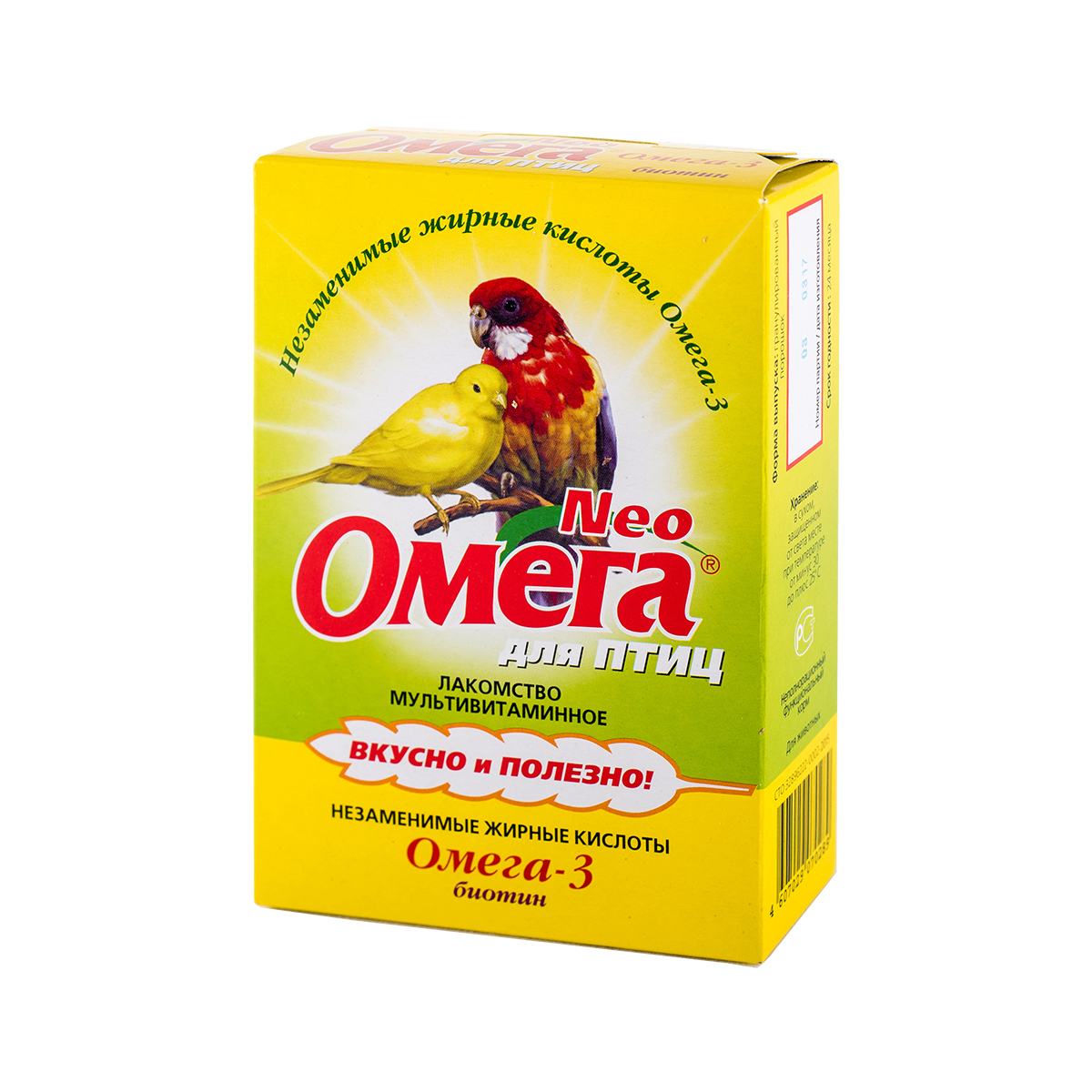 Omega Neo for birds with biotin