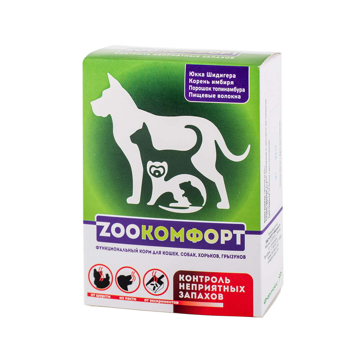 Zoocomfort for cats, dogs, ferrets and rodents