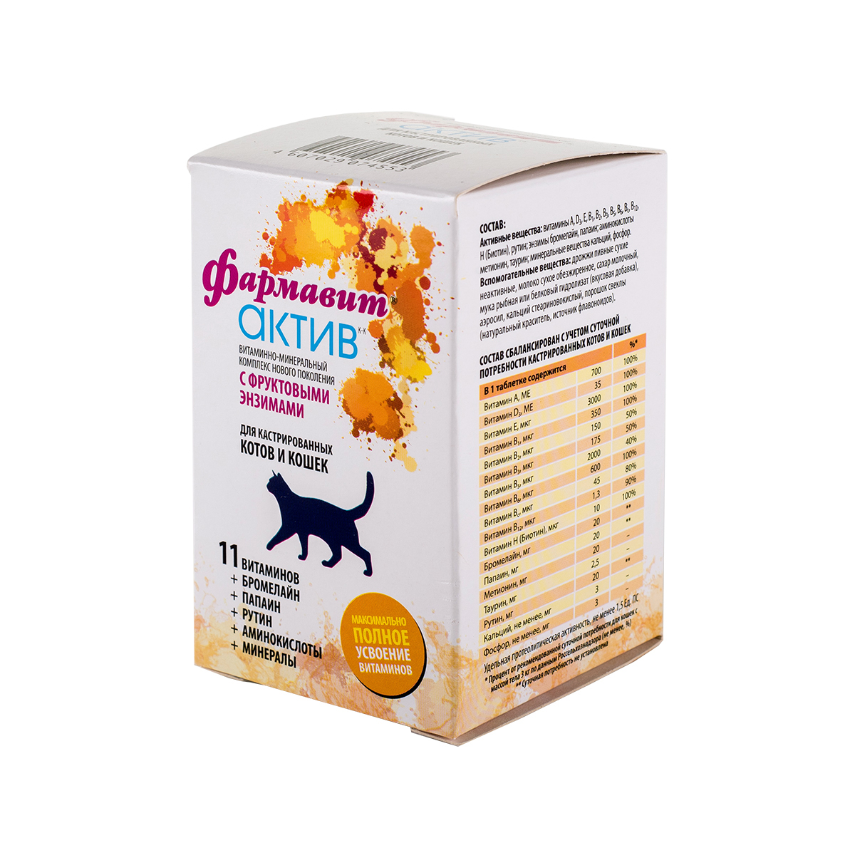 Farmavit Active for knackered male and female cats