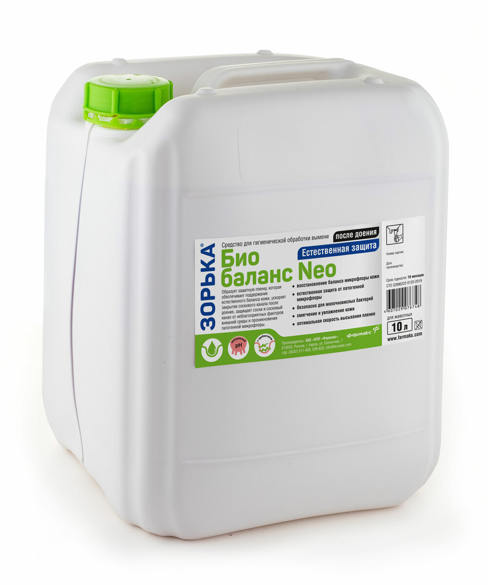 After milking product Zorka Bio Balance with prebiotic