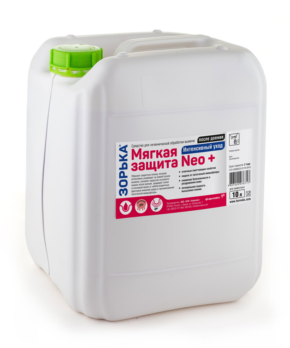 After milking product Zorka Mild Protection Neo with cetrimide and herbs' extract
