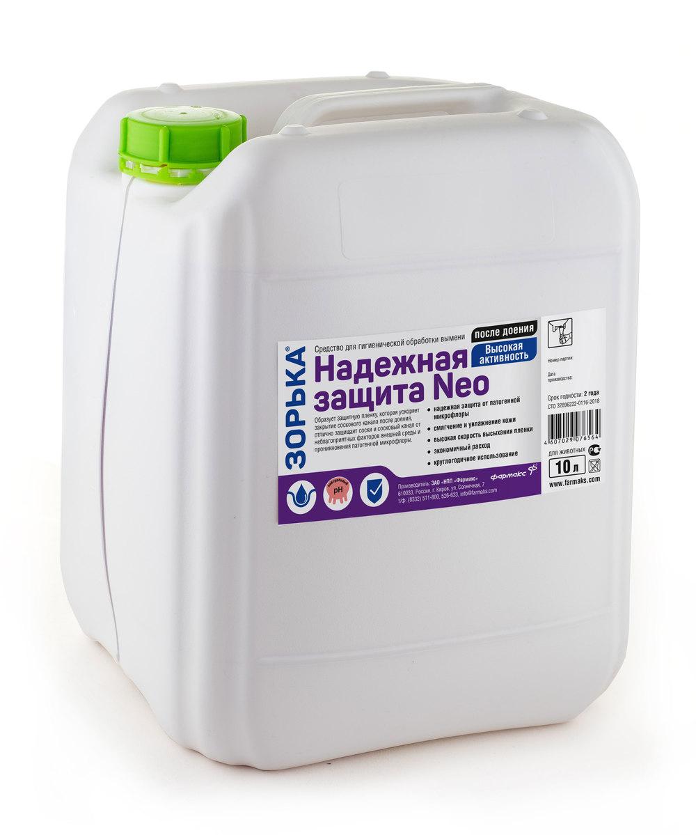 Средство после доения Зорька Надежная защита Neo с комплексом полигексанид-цетримид и экстрактами трав