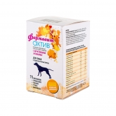 Фармавит Актив для собак средних и крупных пород