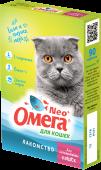 Омега Neo+ для кастрированных кошек