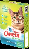 Омега Neo+ Мятное настроение для кошек