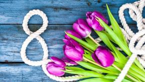 Фармакс поздравляет с Международным женским днем
