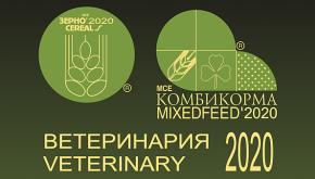 Зерно-Комбикорма-Ветеринария