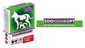 Новинка! Zоокомфорт – функциональный корм от неприятных запахов