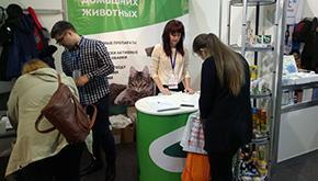 «НПП «Фармакс» на выставке в рамках XXV Московского международного ветеринарного конгресса
