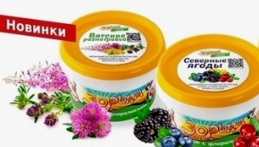 Новая Зорька с экстрактами ягод, трав и злаков