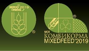 Зерно Комбикорма Ветеринария 2019