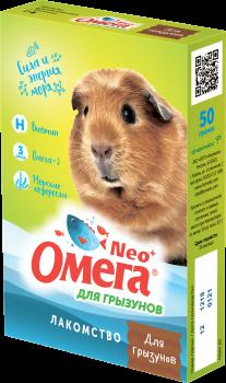 Омега Neo+ для грызунов