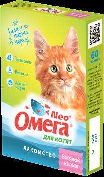 Омега Neo+ Веселый малыш для котят