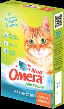 Омега Neo+ Крепкое здоровье для кошек