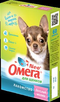 Омега Neo+ Веселый малыш для щенков