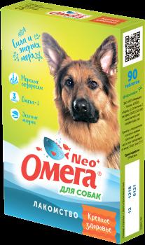 Омега Neo+ Крепкое здоровье для собак